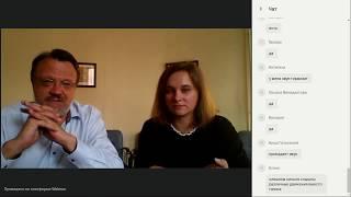 Вебинар для поступающих / Факультет социальных наук ВШЭ