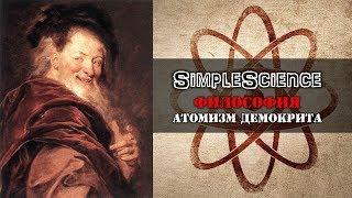 видео Определение времени в физике, философии, психологии и литературе
