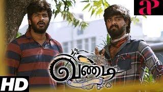Latest Tamil Movie | Vandi Movie Scenes | Culprit's past revealed | AP International
