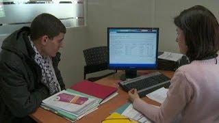البطالة الفرنسية تشهد ارتفاعاً مفاجئاً - economy