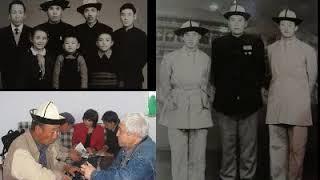 Ламаисты Кыргызы с китайскими фамилиями. Обычай и традиция