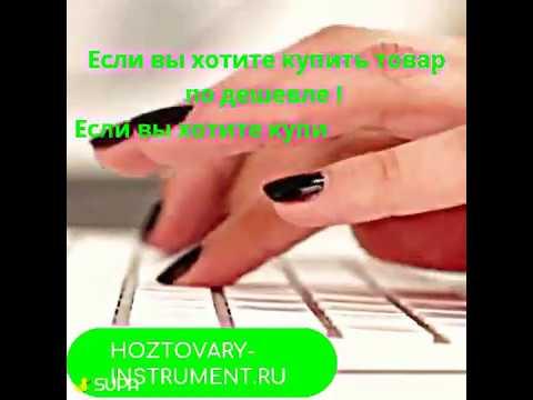 Веник Сорго с Металлической Прошивкой СПб купить - YouTube