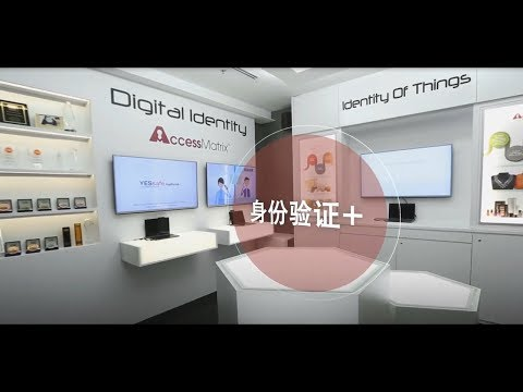 i-Sprint Corporate Video - Chinese