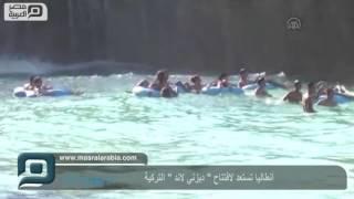 مصر العربية | أنطاليا تستعد لافتتاح