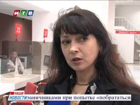 Сюжет - Многофункциональный центр