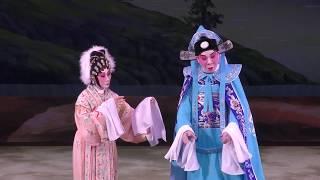 Mix - 朱弁回朝之送別 - 陳劍烽 / 風鈴 《烽藝戲曲學院28週年紀念戲曲晚會》