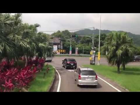 Taiwan Travel: From Taoyuan to Hsinchu by bus