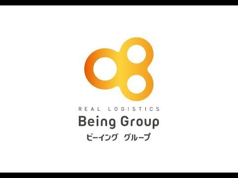 ビーインググループ