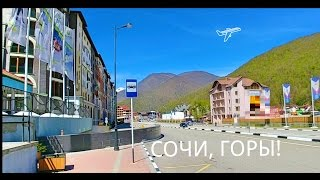видео Зимний отдых в Крыму – обзор горнолыжных курортов, цены отдыха и жилья зимой