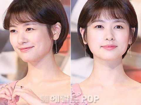 Jung So Min 2017