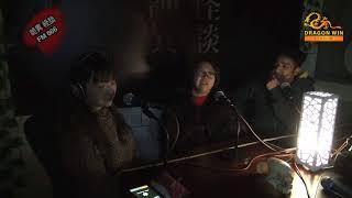 【詭異怪談FM666電台第228集】﹣夢啟示(2018年07月29日)