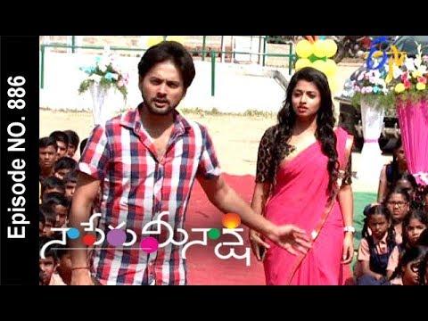 Naa Peru Meenakshi   23rd November 2017   Full Episode No 886   ETV Telugu