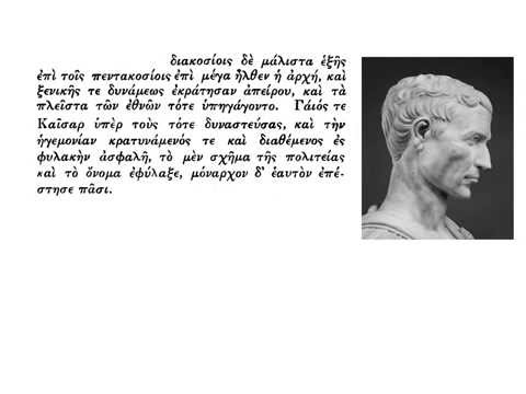 GPDAPPIAN ROMAN HISTORY 14