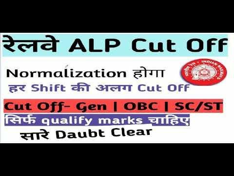 Railway ALP CBT 1 Cut Off, Qualifying Marks Details by crazy math academy
