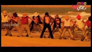 Desamudhuru Telugu Movie Songs - Manasuley Kalisey