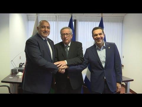 Συνάντηση του Ζαν-Κλοντ Γιούνκερ με Α. Τσίπρα και Μπόικο Μπορίσοφ