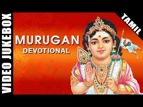 Tamil Devotional Songs - - A World Of Music