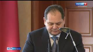 юрий Трутнев представил в ЕАО временно исполняющего обязанности губернатора региона