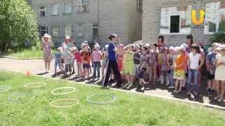 Пришкольные лагеря открылись для нефтекамских детей(1 июня в Нефтекамске стартовала летняя оздоровительная кампания. Для детей и подростков, которые пока не..., 2015-06-02T12:05:38.000Z)