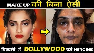 Shocking Looks Of Bollywood Actress Without Makeup - You Will Not Believe