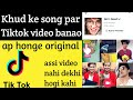 How to add your song in tiktok | Khud ke dialogue par musically kaise banaye