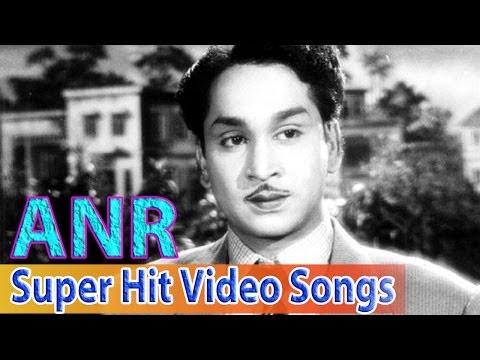 A N R Super Hit Video Songs Back to Back Vol 1..