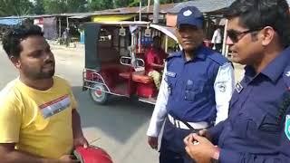 দেখুন এই বাইক চালককে পুলিশ কিভাবে শিক্ষা দিলো || BD Police News Update