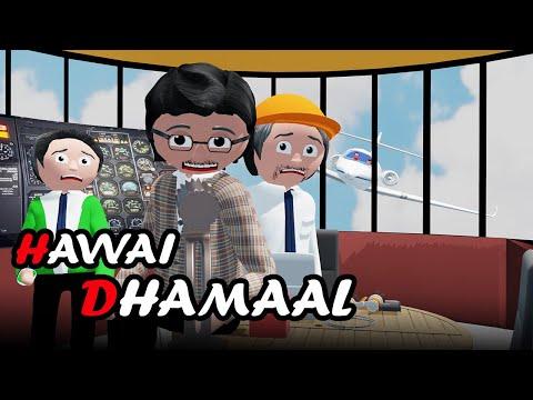 MAKE JOKE ON - हवाई धमाल (Hawaai Dhamaal) | Tickle Finger