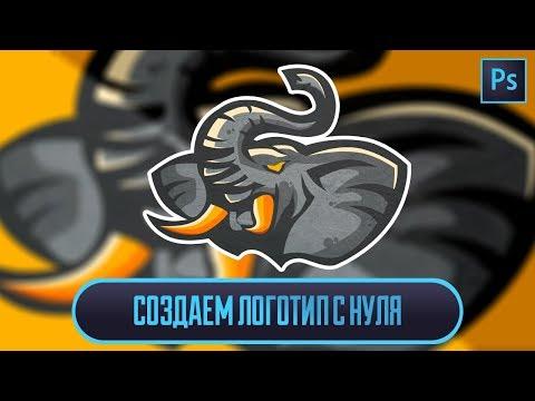 Как сделать логотип для команды cs go