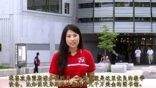 Video About Fresno State (Chinese) download MP3, 3GP, MP4, WEBM, AVI, FLV Juli 2018