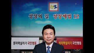 구본철, (44회), …