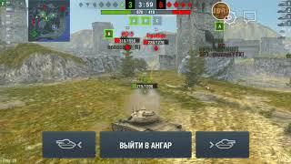 Wot blitz путь к топу T110E3.Миниобзор T-28 и T-95.#UBRA