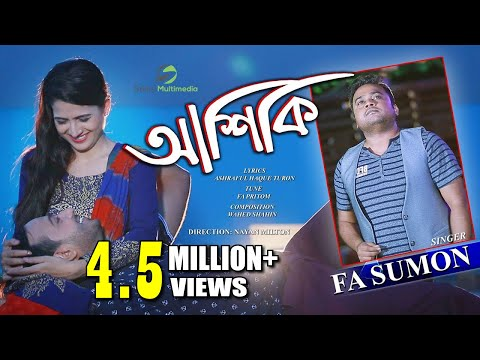 Aashiqui । By FA Sumon । Eid Bangla Song 2018