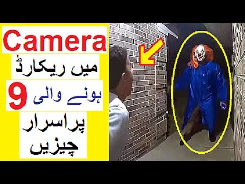 Download 9 Mysterious Things Caught on Camera - Reality Tv