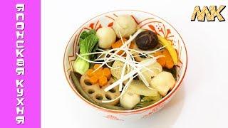 Японское Нимоно из корней лотоса, пак-чой и таро