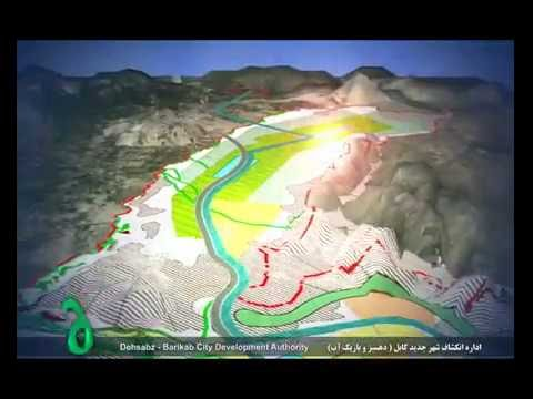 Infrastructure Planning of Kabul New City Water Resources and Supply