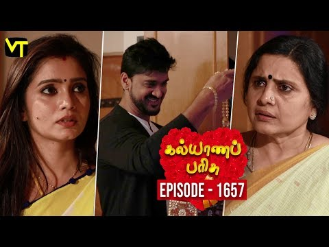 Kalyana Parisu Tamil Serial Latest Full Episode 1657 Telecasted on 13 August 2019 in Sun TV. Kalyana Parisu ft. Arnav, Srithika, Sathya Priya, Vanitha Krishna Chandiran, Androos Jessudas, Metti Oli Shanthi, Issac varkees, Mona Bethra, Karthick Harshitha, Birla Bose, Kavya Varshini in lead roles. Directed by P Selvam, Produced by Vision Time. Subscribe for the latest Episodes - http://bit.ly/SubscribeVT  Click here to watch :   Kalyana Parisu Episode 1655 https://youtu.be/btmkFK0D3XU  Kalyana Parisu Episode 1654 https://youtu.be/UpTOoiXfvyA  Kalyana Parisu Episode 1653 https://youtu.be/oosM-zSE4xY  Kalyana Parisu Episode 1652 https://youtu.be/okaMB2jqIuU  Kalyana Parisu Episode 1651 https://youtu.be/fh7fEZj9_lY  Kalyana Parisu Episode 1650 https://youtu.be/M9KePXTjJTU  Kalyana Parisu Episode 1649 https://youtu.be/t7Wn7jybjaQ  Kalyana Parisu Episode 1647 https://youtu.be/Z3uIjjaagds  Kalyana Parisu Episode 1646 https://youtu.be/mxxeKBz_Ve8   For More Updates:- Like us on - https://www.facebook.com/visiontimeindia Subscribe - http://bit.ly/SubscribeVT