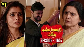 KalyanaParisu 2 - Tamil Serial | கல்யாணபரிசு | Episode 1657 | 13 August 2019 | Sun TV Serial