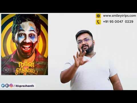 Naan Sirithal review by Prashanth