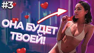 Запись пикап видео в Одессе! Пикап тренинг в Одессе!