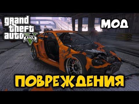 Grand Theft Auto V [ ПОВРЕЖДЕНИЯ ] ОТЛИЧНО thumbnail