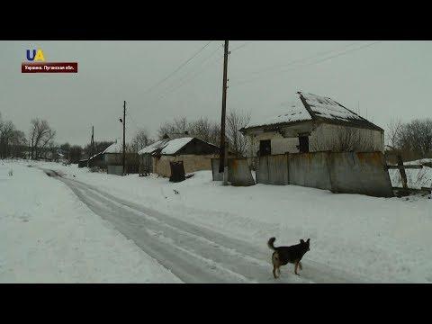 Ситуация на передовой: боевики обстреляли поселок в Луганской области