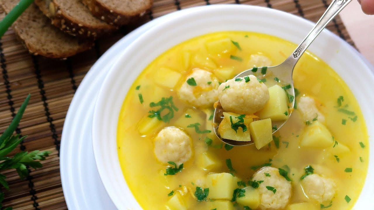 Куриный суп с сырными шариками Супы на каждый день - YouTube