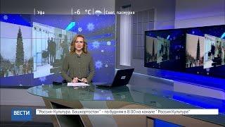 Вести-24. Башкортостан - 02.01.17 22:00