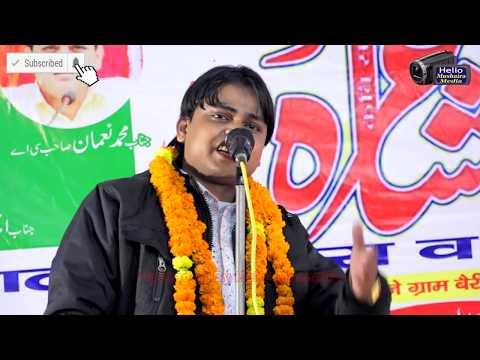 करता था मुझसे प्यार की बातें कल तलक | Shah Khalid New Ghazal | Bairidih Mushaira 2018