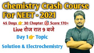 Complete Chemistry free Crash Course for NEET 2021  Physical chemistry For NEET 2021