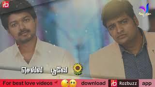 Nilayo 😘 Whatsapp Status Tamil Video   Thalapathy 😍