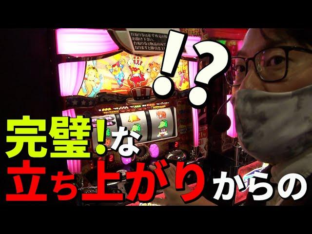 【ウシオ】【東京】【ウシオフミー】BIGディッパー新橋1号店