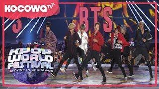 """[2017 K-POP WORLD FESTIVAL IN CHANGWON] """"Fire"""" by BTS"""