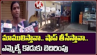 Case Registered On Patancheru MLA Mahipal Reddy Son Vishnuvardhan | V6 News